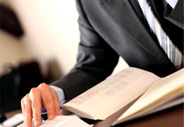 Консультации для юридических лиц