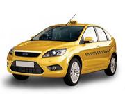 Получение лицензии на такси